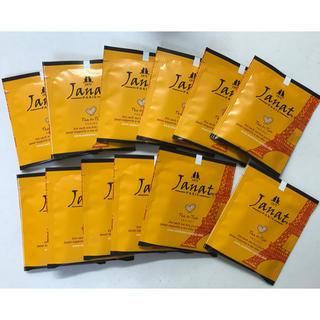 カルディ(KALDI)の紅茶 ダージリンティー ティーパック12袋(茶)