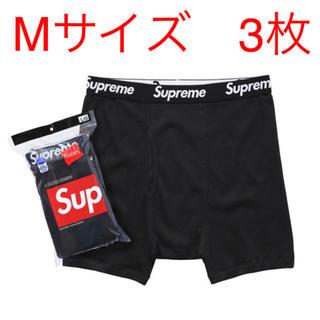 シュプリーム(Supreme)の【M3枚】Supreme Hanes Boxer Briefs シュプリーム 黒(ボクサーパンツ)