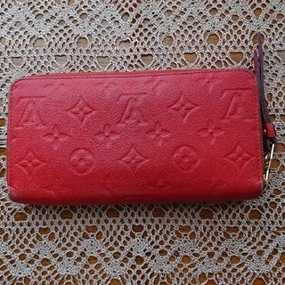 ルイヴィトン(LOUIS VUITTON)のヴィトン モノグラム 長財布(財布)