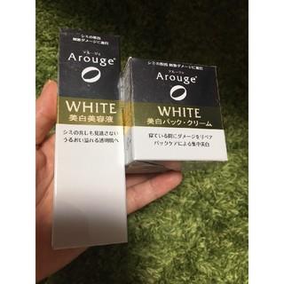 アルージェ(Arouge)のアルージェ  美白美容液&美白パッククリーム(美容液)