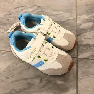 ファミリア(familiar)の新品タグ付き ファミリア 靴 16(スニーカー)