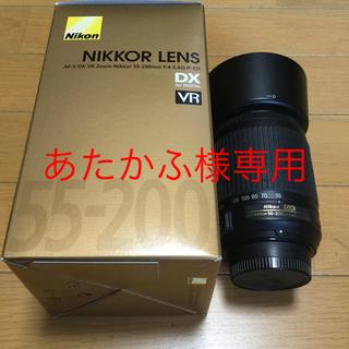 Nikon - ニコン 望遠ズーム 55〜200