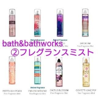 バスアンドボディーワークス(Bath & Body Works)の⭐②お好きな6点 フレグランスミスト  バス&ボディワークス(香水(女性用))