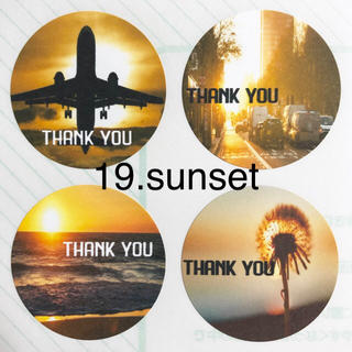 19.sunset【thank you シール48枚】(カード/レター/ラッピング)