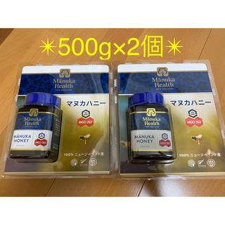 コストコ(コストコ)のマヌカハニー MGO263+   UMF10+  500g×2個 マヌカヘルス社(その他)