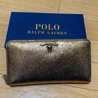 ポロラルフローレン(POLO RALPH LAUREN)のポロラルフローレン 長財布(財布)