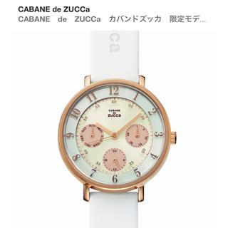 カバンドズッカ(CABANE de ZUCCa)のズッカ zucca 腕時計 レディース 限定モデル(腕時計)