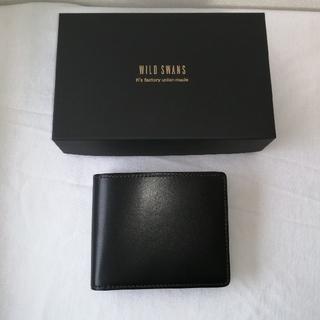 ガンゾ(GANZO)の【特別生産品】ワイルドスワンズ ヘンリー サドル×クロコ(折り財布)