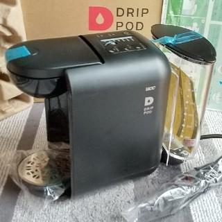 ユーシーシー(UCC)の【再値さげ】UCCドリップポット抽出機 黒(コーヒーメーカー)