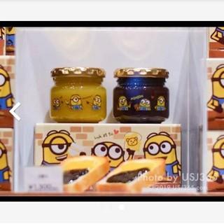 ユニバーサルスタジオジャパン(USJ)のミニオン バナナ&チョコレート スプレッド、ミニオン スプレッド、アオハタ(缶詰/瓶詰)