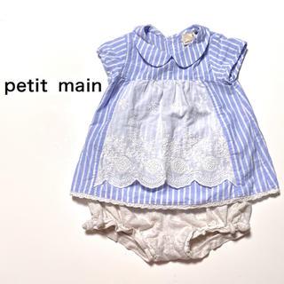 プティマイン(petit main)のプティマイン ストライプレースチュニック セットアップ 80  女の子 ベビー(ワンピース)