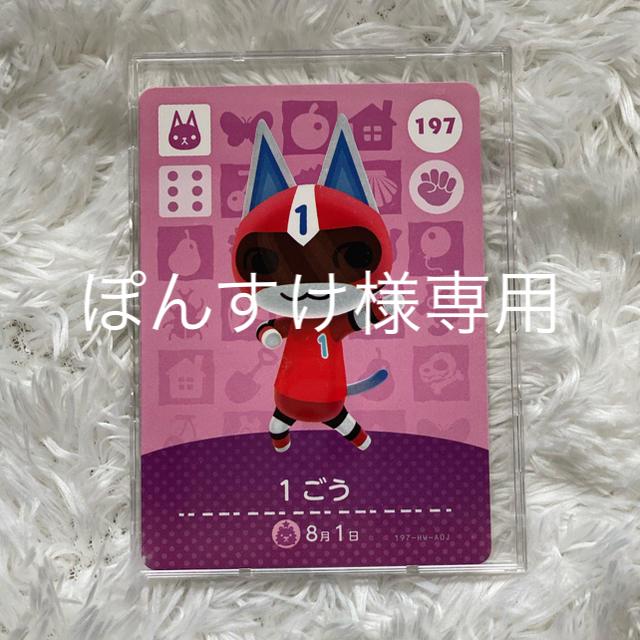 Amiibo あつ 値段 森 【あつ森】アミーボカード「ジュン」「シベリア」「ラムネ」を筆頭に人気キャラの値段の高騰がリアルでカブな件