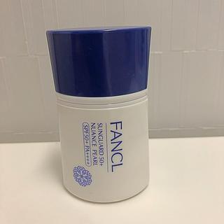 ファンケル(FANCL)のファンケル サンガード50(日焼け止め/サンオイル)
