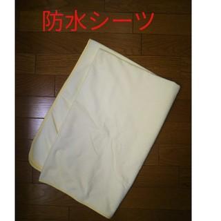 西松屋 - 防水シーツ