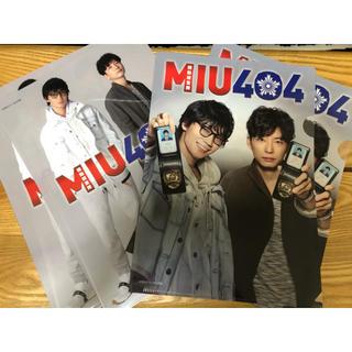 ニッシンショクヒン(日清食品)の星野源 綾野剛 機動捜査隊MIU404(男性タレント)