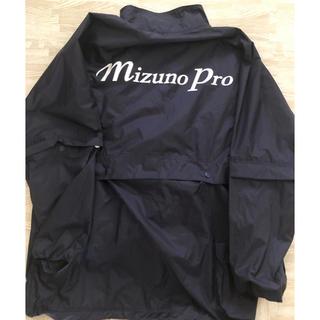 ミズノ(MIZUNO)のMizuno Pro ナイロンジャケット 裏地有り ネイビー【LL】(ナイロンジャケット)
