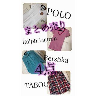 ラルフローレン(Ralph Lauren)のレディース まとめ売り4点 (Tシャツ(半袖/袖なし))