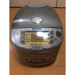 ゾウジルシ(象印)の象印 NP-HJ10 炊飯器 5.5合炊き(炊飯器)