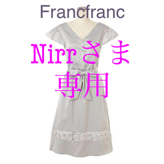 フランフラン(Francfranc)のFrancfranc サテン レースワンピ グレー 新品❣️(ルームウェア)