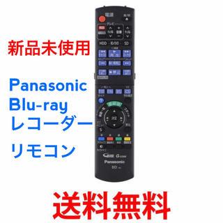 パナソニック(Panasonic)のパナソニック ブルーレイレコーダーリモコン N2QAYB000472(その他)