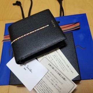 ギフト無料 ポールスミス 正規品 インセットマルチ  高級 折り財布 ブラック(折り財布)