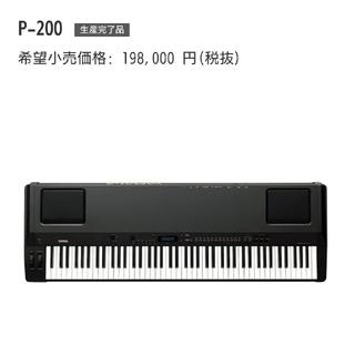 ヤマハ(ヤマハ)のステージピアノ YAMAMA P-200(電子ピアノ)