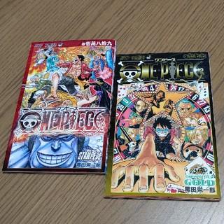 シュウエイシャ(集英社)のONE PIECE 映画特典コミック2点(その他)