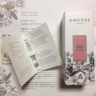 アニックグタール(Annick Goutal)のグタール プチシェリー オードパルファム 1.5ml サンプル(香水(女性用))
