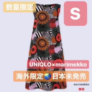 ユニクロ(UNIQLO)のユニクロ マリメッコ ワンピース(ひざ丈ワンピース)