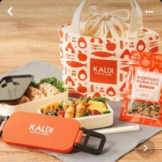 カルディ(KALDI)のカルディ 限定販売 ランチボックス (新品未使用)(弁当用品)