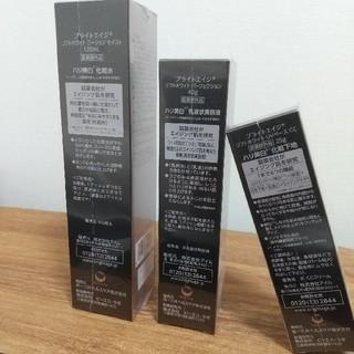 ダイイチサンキョウヘルスケア(第一三共ヘルスケア)のブライトエイジ 3点セット(化粧水/ローション)