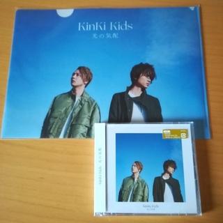 キンキキッズ(KinKi Kids)のKinKiKids 光の気配(初回盤A)クリアファイル付き(ポップス/ロック(邦楽))