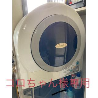 サンヨー(SANYO)のサンヨー 衣類乾燥機 中古品 CD-S451(w)(衣類乾燥機)