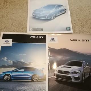スバル - スバルスポーツカー WRX STI と S4 カタログセット