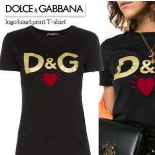 ドルチェアンドガッバーナ(DOLCE&GABBANA)の最終SALE ドルチェアンドガッバーナ ハートロゴTシャツ40(Tシャツ(半袖/袖なし))