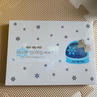 キスマイフットツー(Kis-My-Ft2)の●SNOW DOMEの約束 初回限定盤(ミュージック)