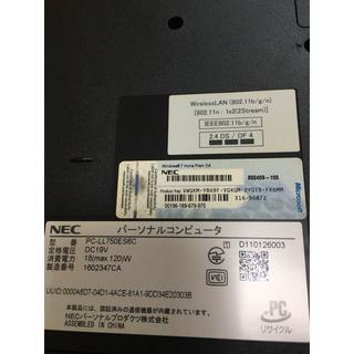 エヌイーシー(NEC)のNEC LAVIE クリスタルブラウン(ノートPC)