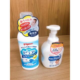 ピジョン(Pigeon)のベビーシャンプー 洗たく用洗剤(おむつ/肌着用洗剤)