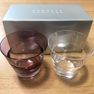 バーニーズニューヨーク(BARNEYS NEW YORK)の【新品】バーニーズニューヨーク ペアグラス(グラス/カップ)