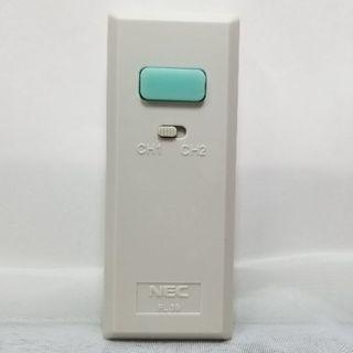 エヌイーシー(NEC)のNEC シーリングライト用 リモコン RL39(天井照明)