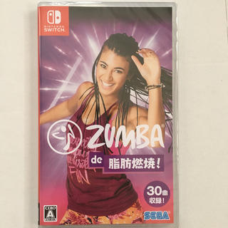 ニンテンドースイッチ(Nintendo Switch)の新品未開封 24時間以内発送 Zumba(ズンバ) de 脂肪燃焼!(家庭用ゲームソフト)