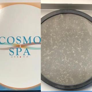コスモスパ 温泉効能化入浴盤(入浴剤/バスソルト)