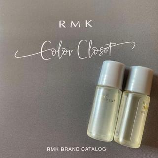 アールエムケー(RMK)の新品★RMK Wトリートメントオイル ★サンプル 2点セット(フェイスオイル/バーム)