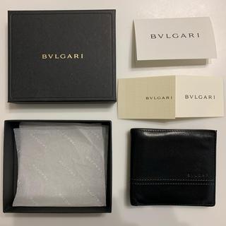 ブルガリ(BVLGARI)のブルガリ 二つ折り財布 BVLGARI(折り財布)