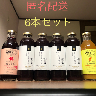 サンクゼール 久世福商店 飲むお酢アソート 6本セット(その他)