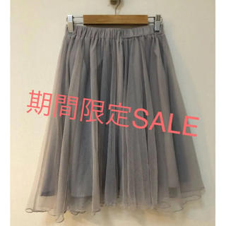 クチュールブローチ(Couture Brooch)のクチュールブローチ チュールスカート♡(ひざ丈スカート)