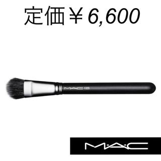 マック(MAC)の確認中 MAC 新品未使用 132 ファンデーションブラシ(ブラシ・チップ)