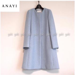 ANAYI - ANAYI ノーカラーコート 水色