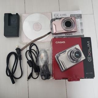 カシオ(CASIO)のCASIO EXILIM H15 ピンク(コンパクトデジタルカメラ)