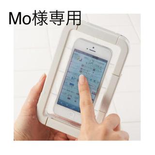 ムジルシリョウヒン(MUJI (無印良品))の無印良品 スマートフォン用防水ケース 半身浴 お風呂グッズ(その他)